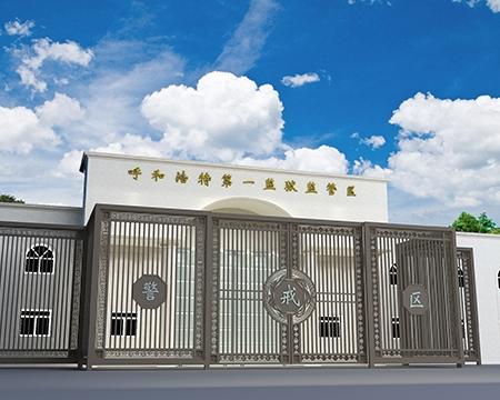 呼和浩特市第1监狱管理局