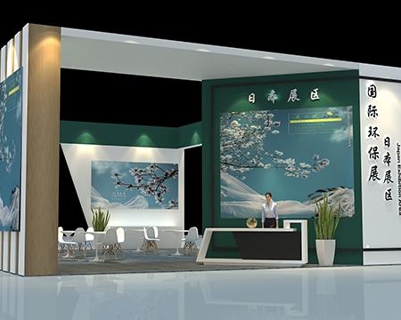 内蒙古国际环保展览日本展区